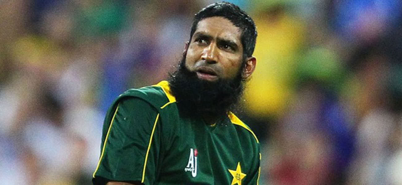 Mohammad Yousuf ODI Stats Featured